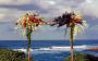 Wedding Venues in Gold Beach, OR: Beach House Weddings
