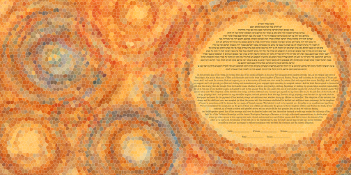 Portfolio image for This Is Not A Ketubah