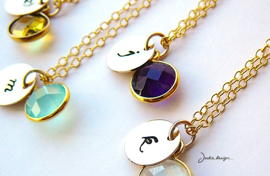 Unique Wedding Gifts for Bridesmaids Initial Jewelry Accessories 4