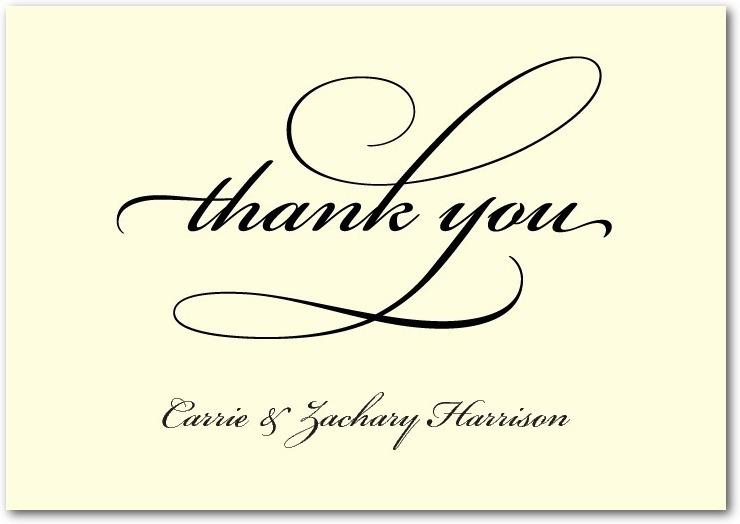 Подпись на открытке благодарность