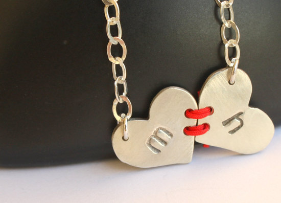 Valentines Day Wedding Ideas Monogram Necklace