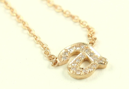 diamond and gold inital necklace for brides