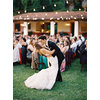 Outdoor-wedding-reception-first-dance-moment.square