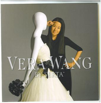 Vera Wang Does Weddings!