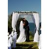 Top_tips_outdoor_wedding_bride_groom_0.square