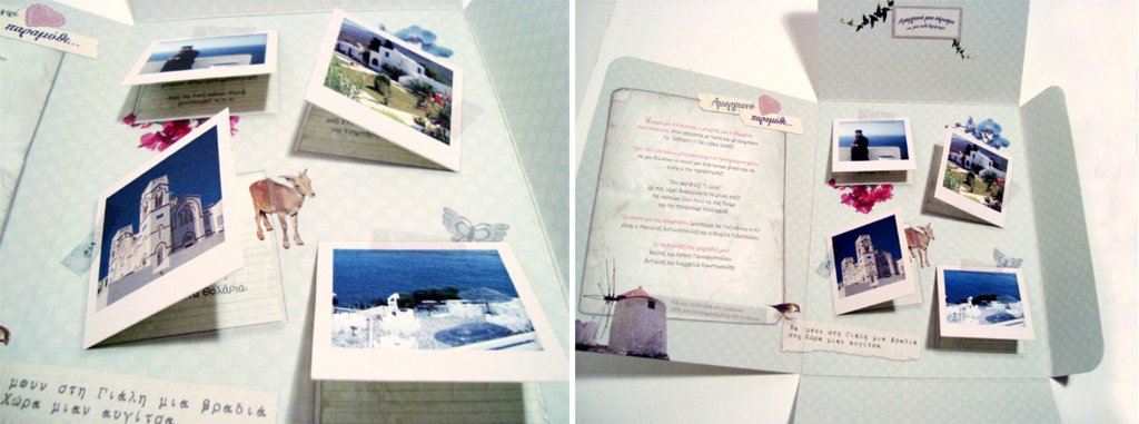 Interactive-wedding-invitations-and-save-the-dates-6.full