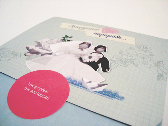 photo of 30 Interactive Wedding Invitations & Save-the-Dates