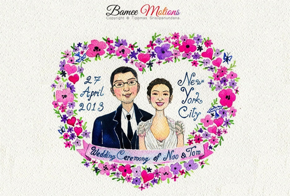 Colorful-watercolor-wedding-illustration-of-the-bride-and-groom.full