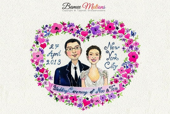 colorful watercolor wedding illustration of the bride and groom