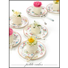 Petite-wedding-cakes-vintage-china.square