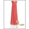 Coral-bridesmaid-dress.square