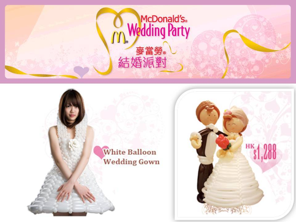 McDonald's wedding packages at Hong Kong locations