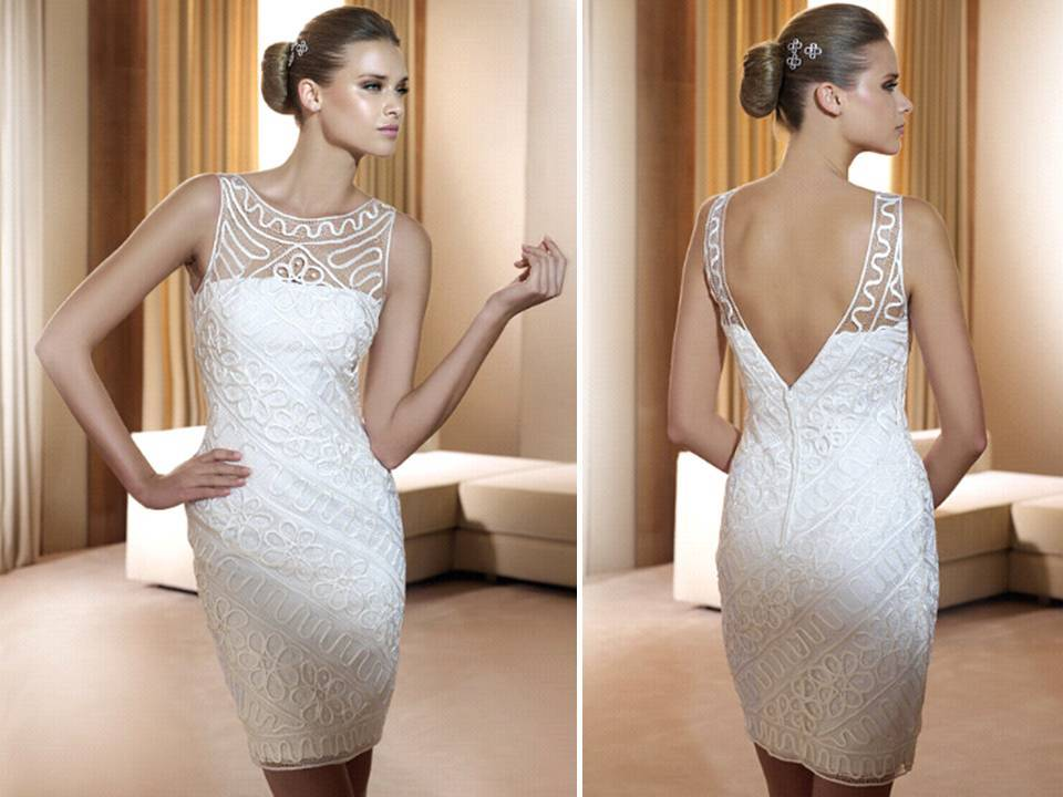 White Wedding Reception Dress With Illusion Fabric For Bateau Neck