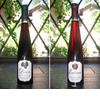 Chelsea-clinton-wedding-details-wine-personal-touch-from-clinton-vineyards.square