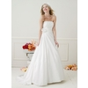 Galina-wg3045-strapless-white-a-line-gathered-side-of-waist.square