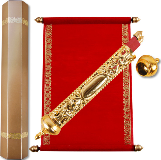 Magnificent Scroll Wedding Card