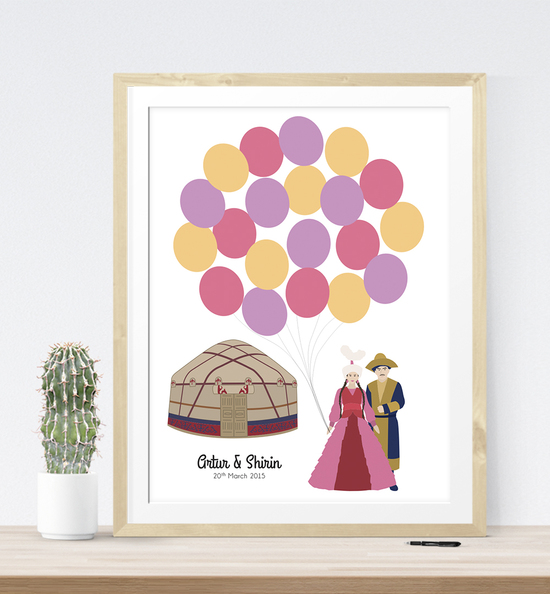 Custom Wedding Guest Book Print