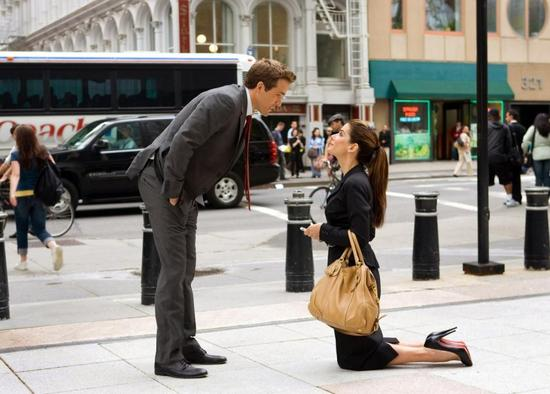This scene from the movie The Proposal, starring Sandra Bullock and Ryan Reynolds features some kill