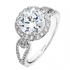 Split-shank-diamond-engagement-ring.square