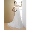 D7988-moonlight-bridal-2011-wedding-dress-asymmetric-neckline-a-line-white.square