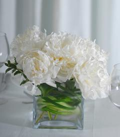 photo of White Peony Centerpiece