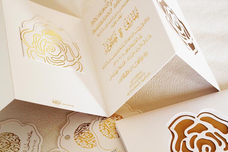 Arabic-weddings-white-gold-letterpress-wedding-invitations-1.full