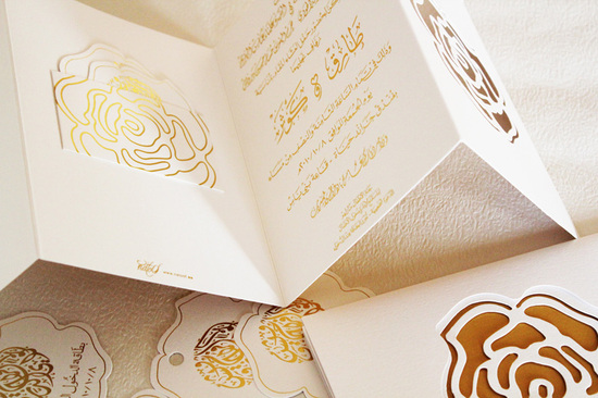 arabic weddings white gold letterpress wedding invitations 1