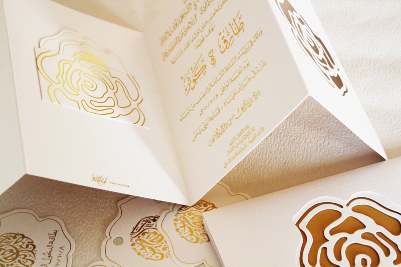 arabic weddings white gold letterpress wedding invitations ...