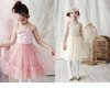 Tulle-flower-girl-dresses-romantic-wedding-style.square
