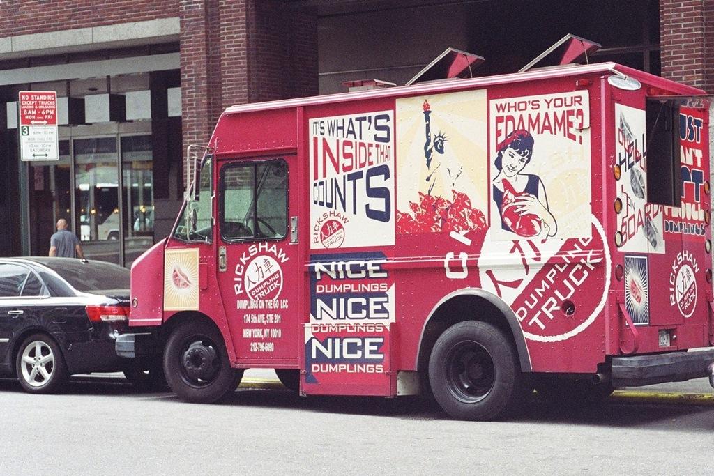 New-york-weddings-food-trucks-for-reception-dumplings.full