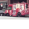 New-york-weddings-food-trucks-for-reception-dumplings.square