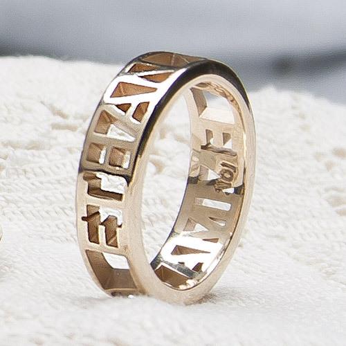 Pierced-name-ring.full